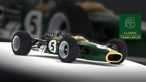 lotus49-small