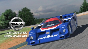Nissan Now available