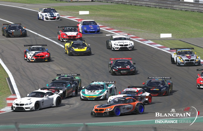 Drivers race towards the treacherous Yokohama Kurve at the start of the race.